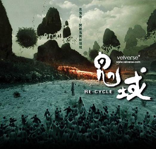 A holtak birodalma nyitva áll (2006)