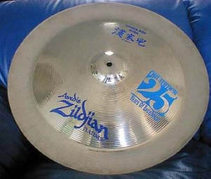 """That's two pages on zombies... and now twenty pages on the changes to Massachusetts environmental laws that forced the Avedis Zildjian Company to indefinitely halt production of their Platinum cymbal finish after 1997."""